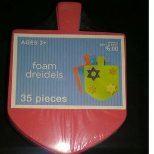Other - New 35 Piece Package of Craft Foam Dreidels